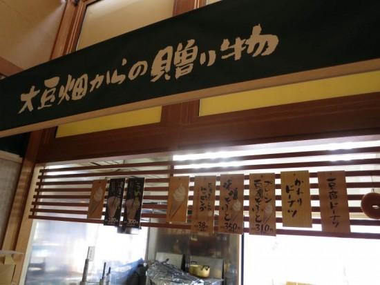 yamaki03