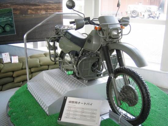 JGSDF07