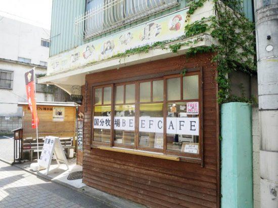 beefcafe01