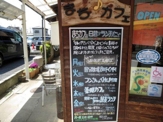 beefcafe02