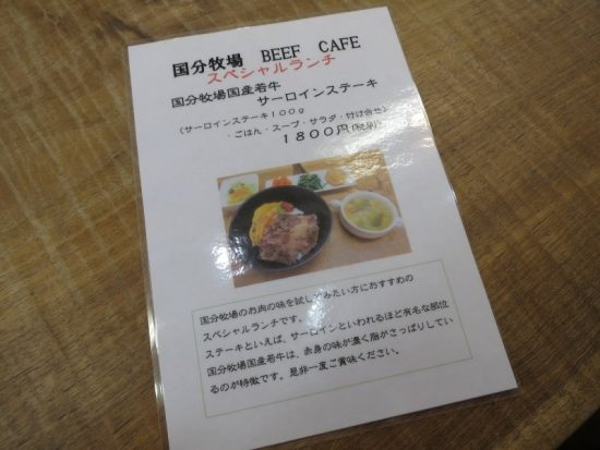 beefcafe04