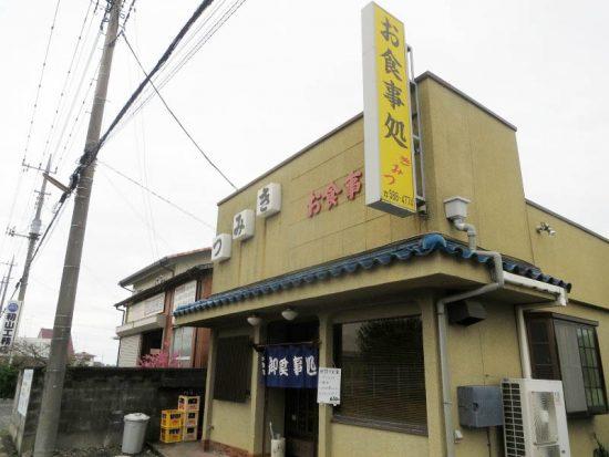 tsumiki01