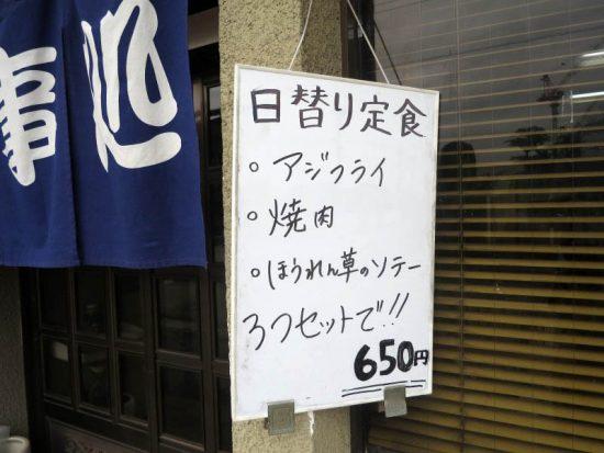 tsumiki02