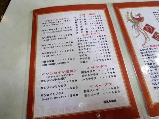 tsumiki03