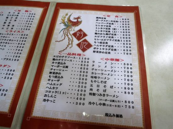 tsumiki04
