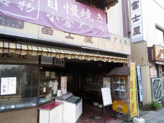 asikaga_fujiya01