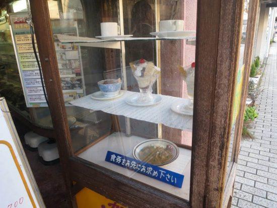 asikaga_fujiya02