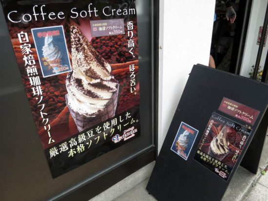 coffeesoft03