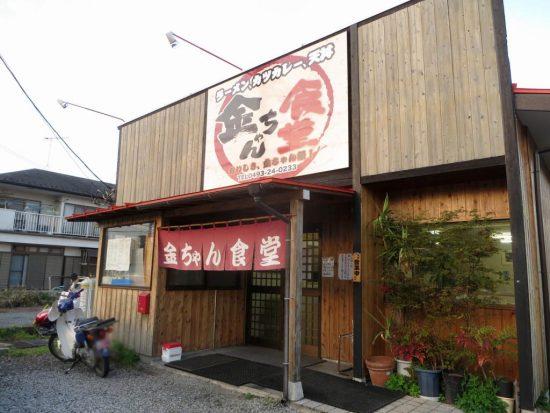 kinchan01