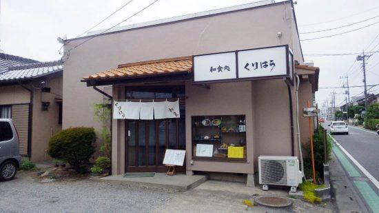 s-kurihara01