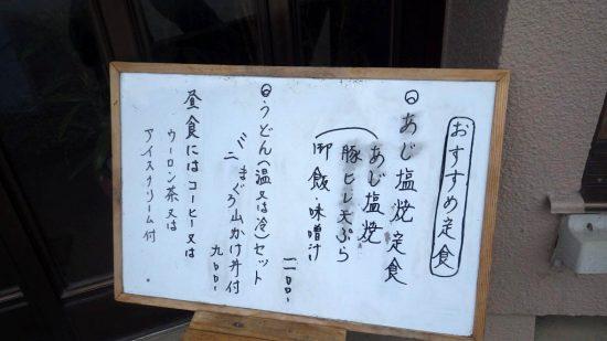 s-kurihara02