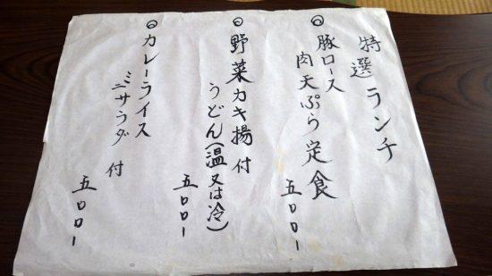 s-kurihara03
