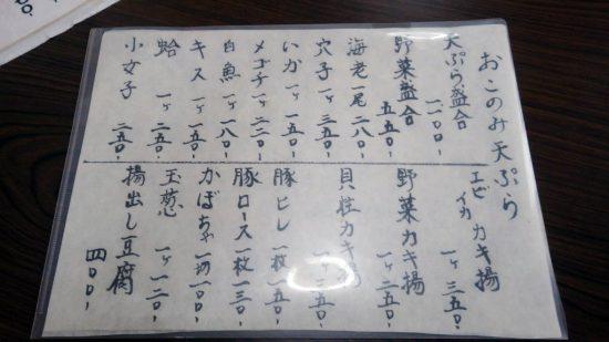 s-kurihara04