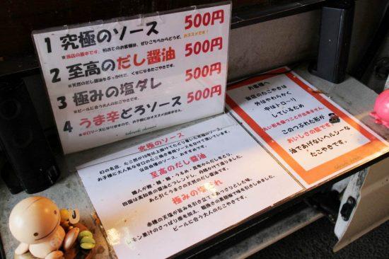 s-manbotakoyaki03