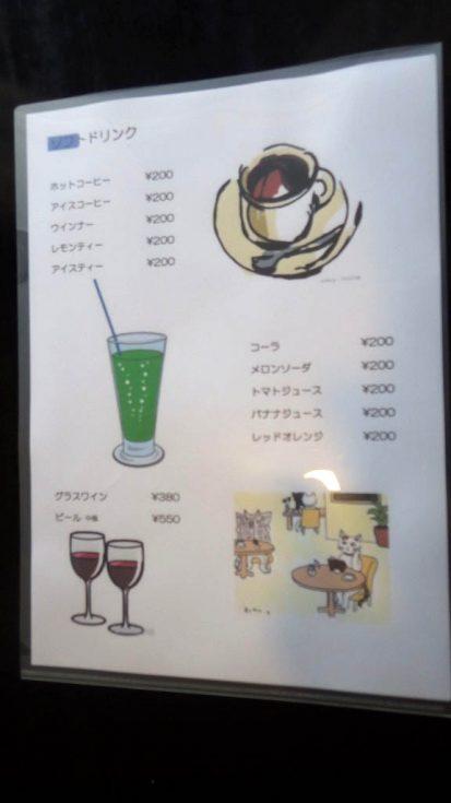 s-tsurusho04