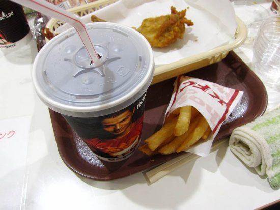 KFC2014_14