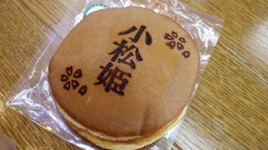 kimuraya0106