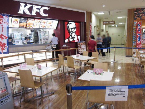 s-KFC3_03