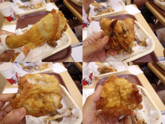 KFC2016_07