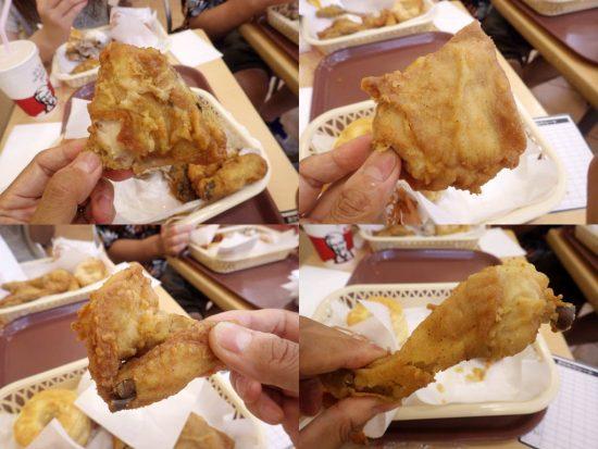 KFC2016_08