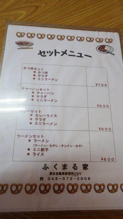 fukumaru03