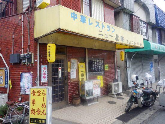 newkitami01