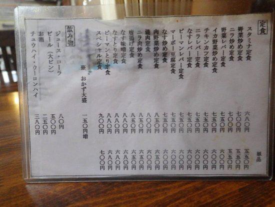 newkitami02