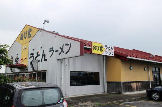 s-nobita01
