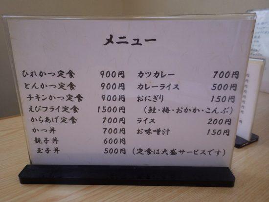 suehiro10