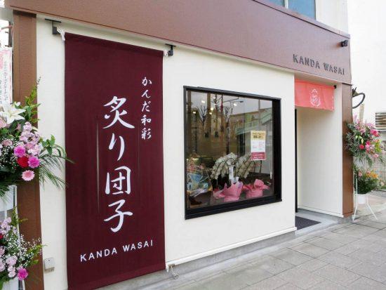 kandawasai01