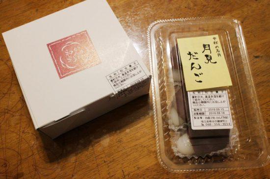 kandawasai05