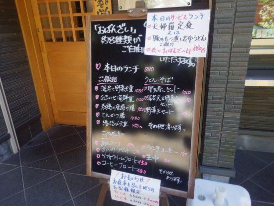 akashi02