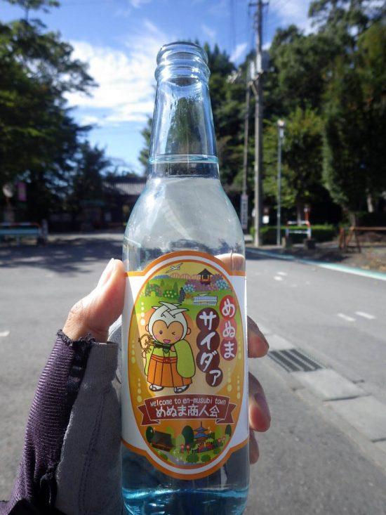 kobaiashi09