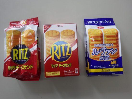 ritz02