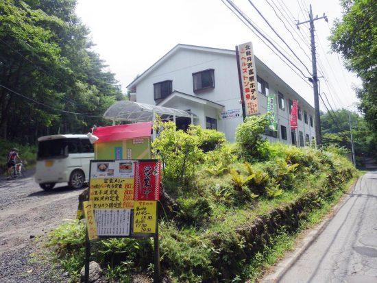 tsumagoi01