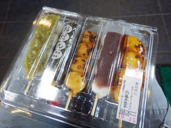 fukuwake03