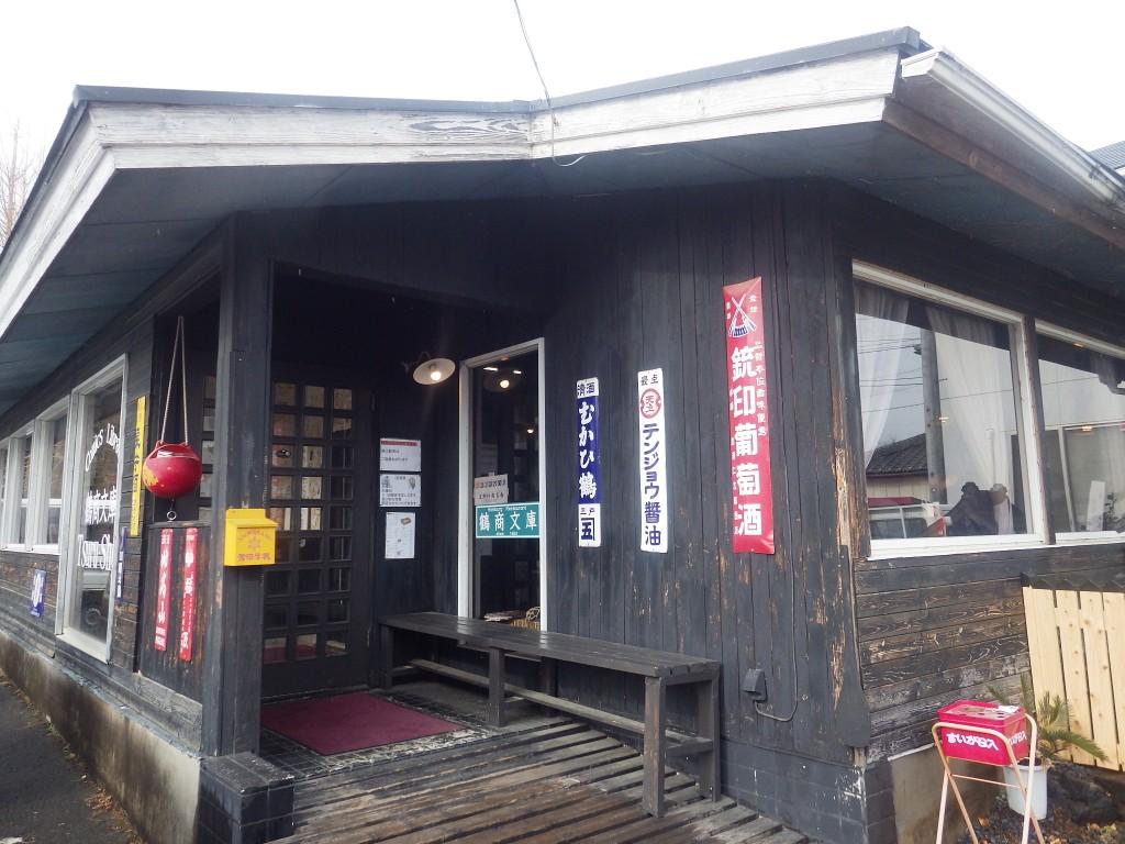 tsurusho01