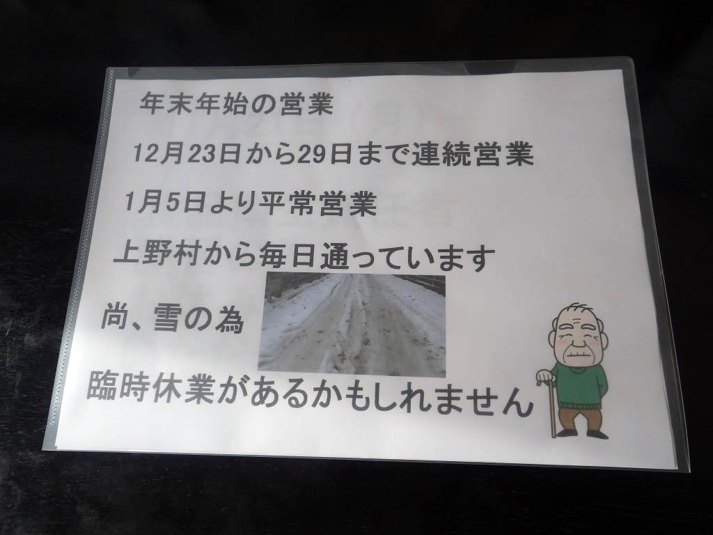 tsurusho19