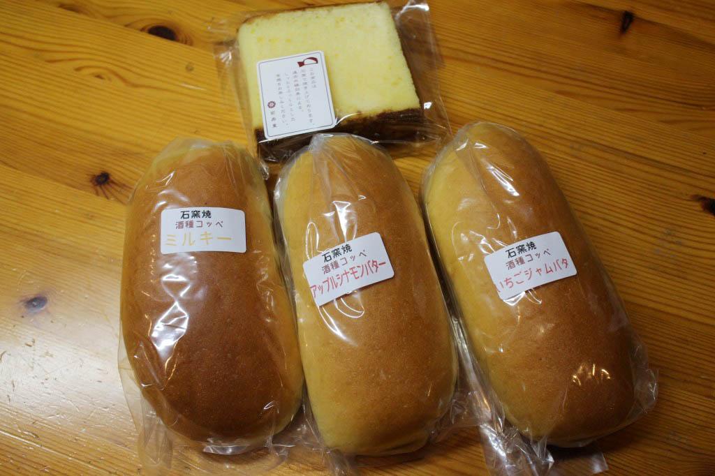 深谷市国済寺「菊寿童」のコッペパン3種と石一窯かすてーら